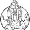 H-80 Trinity 26 (Mt 25.31-46)